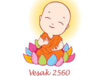 Vesak 2560 Messages from Ven Kwang Sheng and Phra Chun Kiang