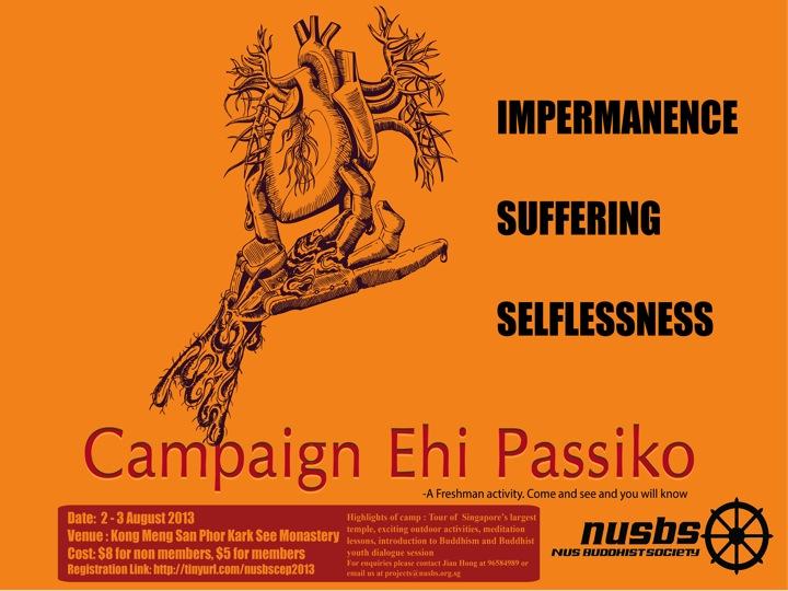 nus campaign