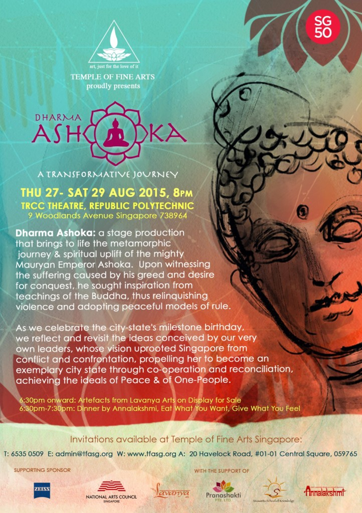 Dharma-Ashoka-Flyer-Aug15