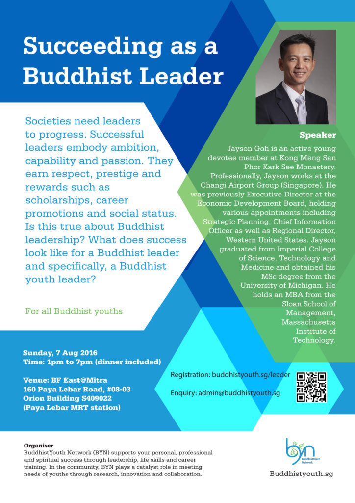 BYN Buddhist Leader Workshop 2016